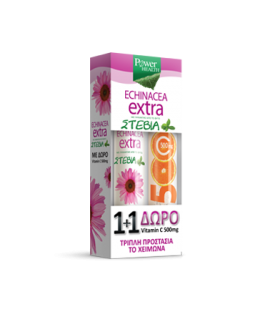 POWER HEALTH Echinacea Extra με Στέβια + ΔΩΡΟ Βιταμίνη C 500mg