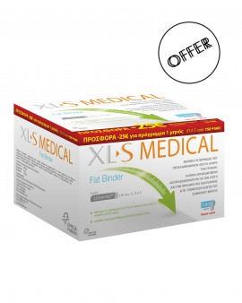XLS Medical Fat Binder ΠΡΟΣΦΟΡΑ